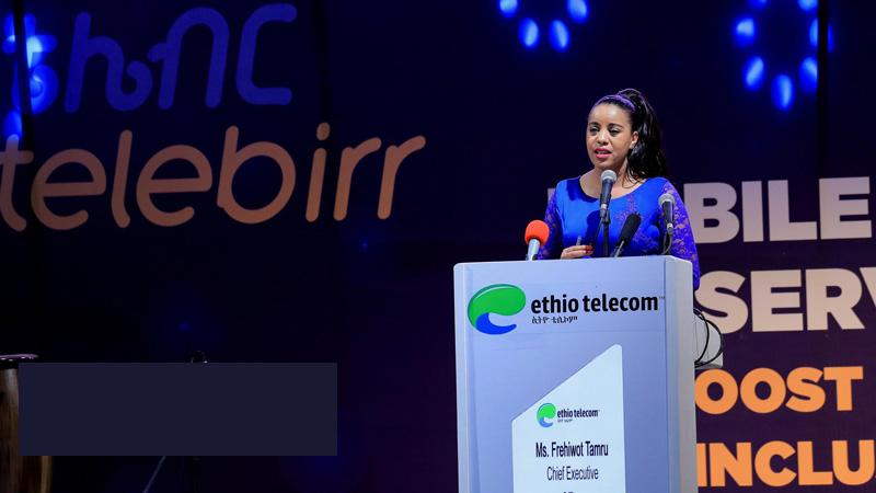 Ethiopia Tech